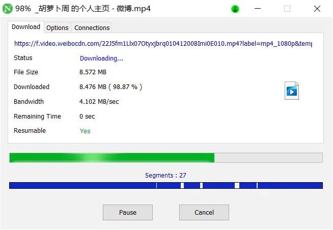 NDM:Neat Download Manager